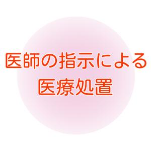 2maru_02g_300
