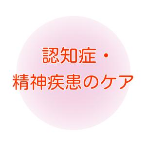 2maru_05g_300