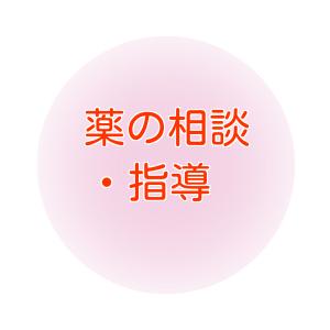 maru_01g_300